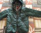 Куртка двухсторонняя на синтепоне р 122