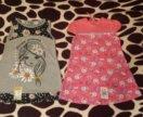 Сарафан и платье новые