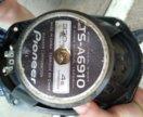Колонки Pioneer 330w