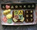 Шоколадный набор на рождение малыша, 285г