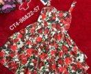 Стильное платье 👗