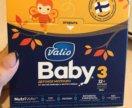 Молочная смесь с 12мес Valio baby 3