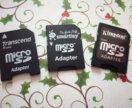 Адаптер для microSD