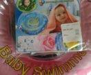 Круг на шею для малышей