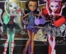 Сет Кукол Monster high класс танцев