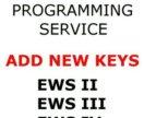 Изготовление ключей на BMW