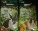 Корм для кроликов versele laga