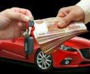 Деньги На время