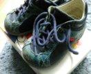Ботинки ricosta pepino рикоста