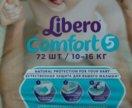 Подгузники  либеро комфорт 5