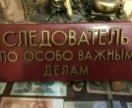 Советские вещицы