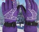 Перчатки спортивные новые