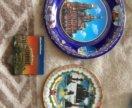 ✈️ Магнитики и тарелки из Разных стран