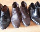 Пакет обуви 44-45