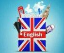 Индивидуальный английский