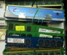 Оперативная память 4гб DDR2 (2*2gb) с проверкой