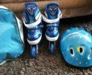 Ролики детские и шлем (лёгкий)