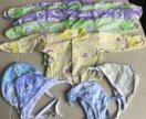 Пакет одежды для мальчика 0-3м
