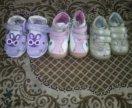 Три пары обуви для девочки. 20-21 размер