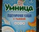 Детская молочная каша Умница 2 уп