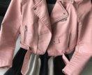 Куртка косуха розовая