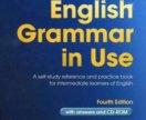 Учебник по английскому языку Murphy