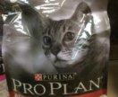 Проплан для кошек 1,5 кг