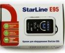 StarLine Е95