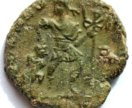 Монета 4 век нашей эры! ОРИГИНАЛ!