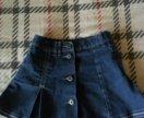 юбка джинса