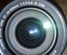 Canon 24-105mm 3.5-5.6