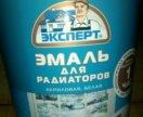 эмаль для радиаторов