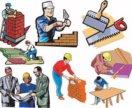 Обеспечение заказами по ремонтам в квартирах.