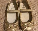 Новые туфли Mothercare