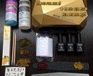 Наборы для гель-лака с KODI и лед лампой 36 ватт