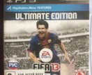 FIFA13 Ultimate edition PS3