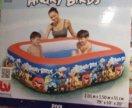 Надувной бассейн и круги