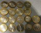 Монеты обмен на Юбилейные СССР