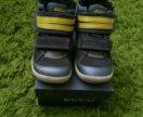 Ботинки Ecco biom 22 размер