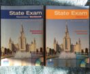 State Exam Maximizer