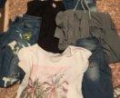 Покет одежды