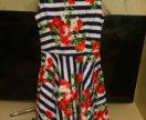 Dulcis shop, новое платье