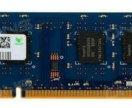 Память для компьютера DDR III 2Gb PC10600 1333Mhz