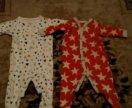 Слипы-пижамы next