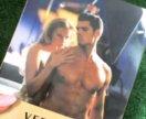 Versace Eros женские