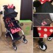 Модные коляски babytime
