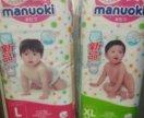Японские Трусики Мануоки все размеры