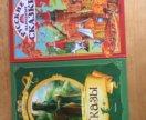2 книги за 300 руб