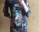 Платье. Туфли