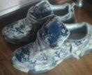 Кроссовки камуфляж синий цвет